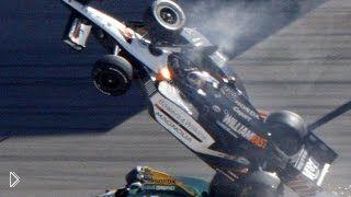 Смотреть онлайн Подборка самых страшных аварий гонок на Формуле-1