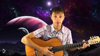 Смотреть онлайн Как быстро научиться играть на гитаре