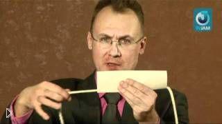 Смотреть онлайн Секрет фокуса с разрезанием веревки ножницами