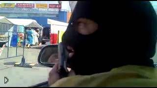 Смотреть онлайн Грабитель в маске интересуется у прохожих где банк