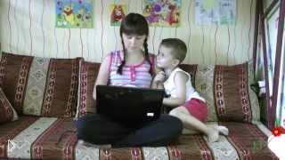Что бывает, если маме интернет дороже сына - Видео онлайн