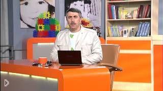 Смотреть онлайн Доктор о детской истерике