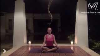 Смотреть онлайн Обычные упражнения йоги для женщин в пятницу