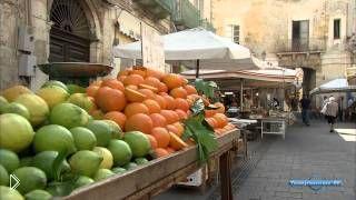 Смотреть онлайн Достопримечательности и отдых на острове Сицилия