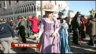 Смотреть онлайн Поездка «Орла и Решки» в великолепную Венецию