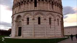 Прогулка вокруг Пизанской башни в Италии - Видео онлайн