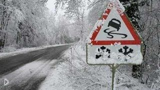 Смотреть онлайн Езда на автомобиле по снежной каше