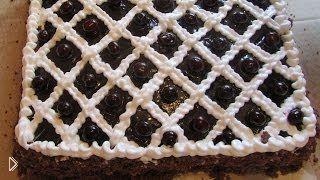 Смотреть онлайн Рецепт интересной выпечки: торт