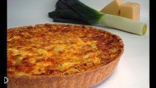 Смотреть онлайн Как приготовить киш с луком и сыром, рецепт