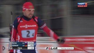 Смотреть онлайн Победа Шипулина на соревнованиях по биатлону 2015