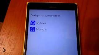 Смотреть онлайн Глюк голосового управления Windows 10