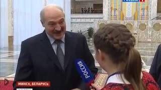 Смотреть онлайн Лукашенко рассказывает об участии в переговорах