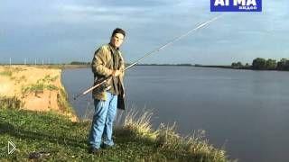 Смотреть онлайн Как правильно оснастить удочку и ловить рыбу фидером