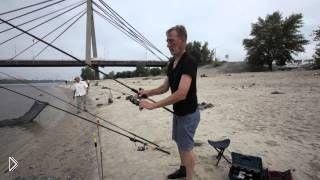Смотреть онлайн Рыбалка в черте города на фидер