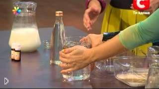 Смотреть онлайн Как сделать домашний натуральный шампунь