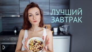 Салат Зимнее утро – подходит для завтрака - Видео онлайн