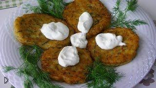 Смотреть онлайн Оладьи из кабачков: вкусно и полезно