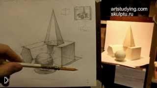 Смотреть онлайн Как нарисовать объемные геометрические фигуры