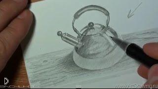 Смотреть онлайн Как поэтапно нарисовать чайник