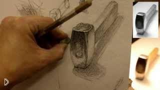 Смотреть онлайн Урок как правильно нарисовать светотень карандашом