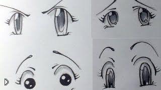 Смотреть онлайн Как рисовать эмоции персонажей аниме