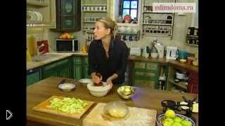 Смотреть онлайн Яблочный штрудель: готовим десерт