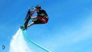 Смотреть онлайн Захватывающее катание на водном ховерборде