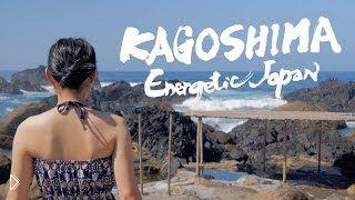 Смотреть онлайн Путешествие в Японию: Кагосима 4К