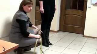Смотреть онлайн Как правильно снимать мерки с ног для юбки и брюк
