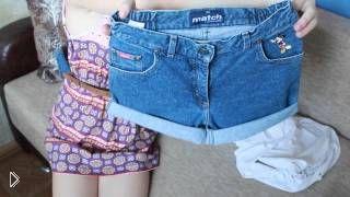 Смотреть онлайн Как сделать рваные джинсовые шорты своими руками