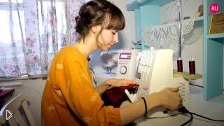 Смотреть онлайн Как легко быстро сшить платье своими руками