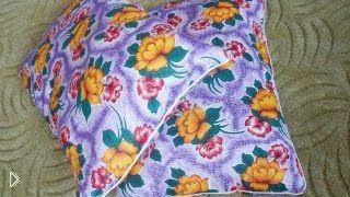 Смотреть онлайн Как сшить красивую подушку своими руками пошагово