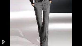 Смотреть онлайн Как построить выкройку прямых женских брюк