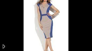 Смотреть онлайн Делаем выкройку комбинированного трикотажного платья