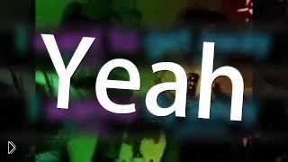 Смотреть онлайн Изучение фразовых глаголов в английском языке