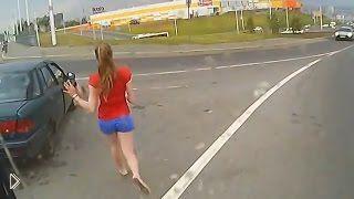 Смотреть онлайн Подборка: Невнимательные пешеходы переходят дорогу