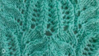 Смотреть онлайн Схема вязания спицами ажурного узора