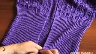Смотреть онлайн Схема вязания планки спицами