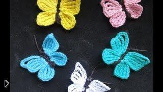 Смотреть онлайн Схема и описание как связать бабочку крючком