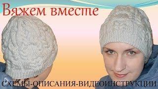 Смотреть онлайн Как связать женскую шапочку спицами для начинающих