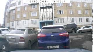 Смотреть онлайн Девушка-водитель протаранила чужую машину во вдоре