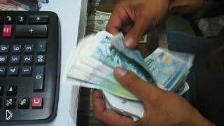 Смотреть онлайн Кассир резво считает пачку денег