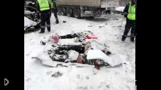 Смотреть онлайн 4 человека погибли в ДТП: Челябинская обл., 17.01.2014