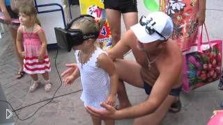 Реакция ребенка на шлем Окулус Рифт - Видео онлайн