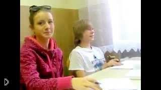 Неадекватного парня вычислили на уроке - Видео онлайн