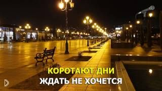 Смотреть онлайн Караоке Иван Дорн – Ненавижу