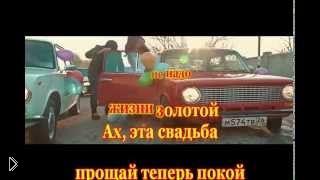 Смотреть онлайн Караоке Джанмирзоев Э. & T. Alexandros – Бродяга