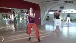 Смотреть онлайн Урок для начинающих танца зумбы для похудения