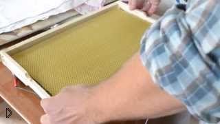 Смотреть онлайн Способ навощивания пчелиных рамок