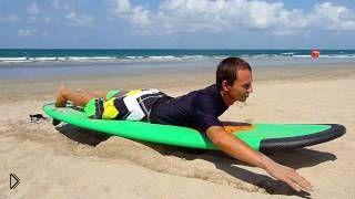 Смотреть онлайн Как научиться правильно грести на доске для серфинга